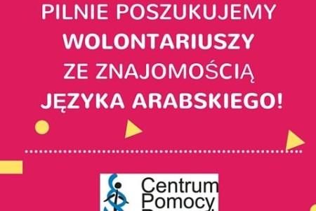Wolontariat w Centrum Pomocy Prawnej im. Haliny Nieć